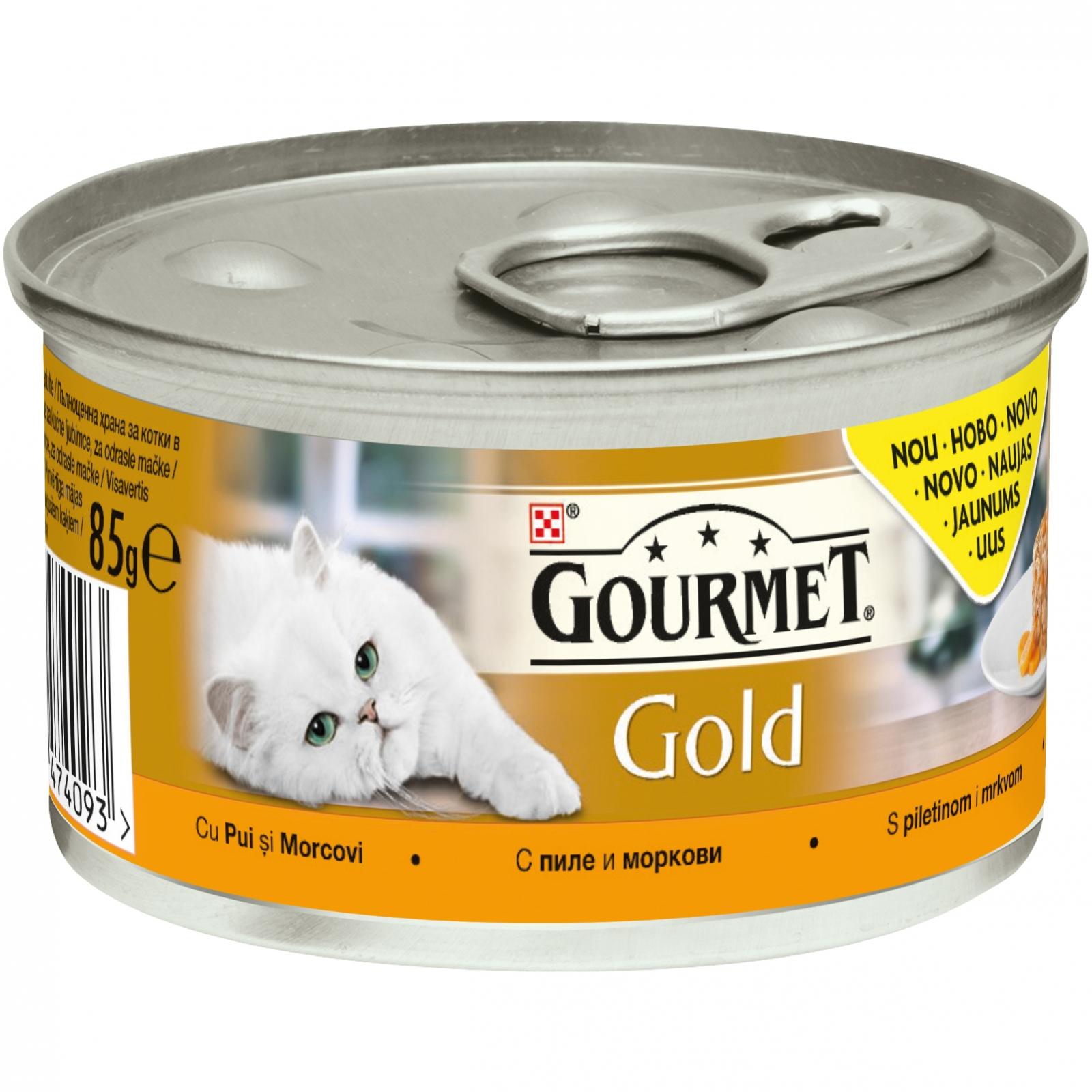 Gourmet Gold Savoury Cake cu Pui si Morcovi, 85 g
