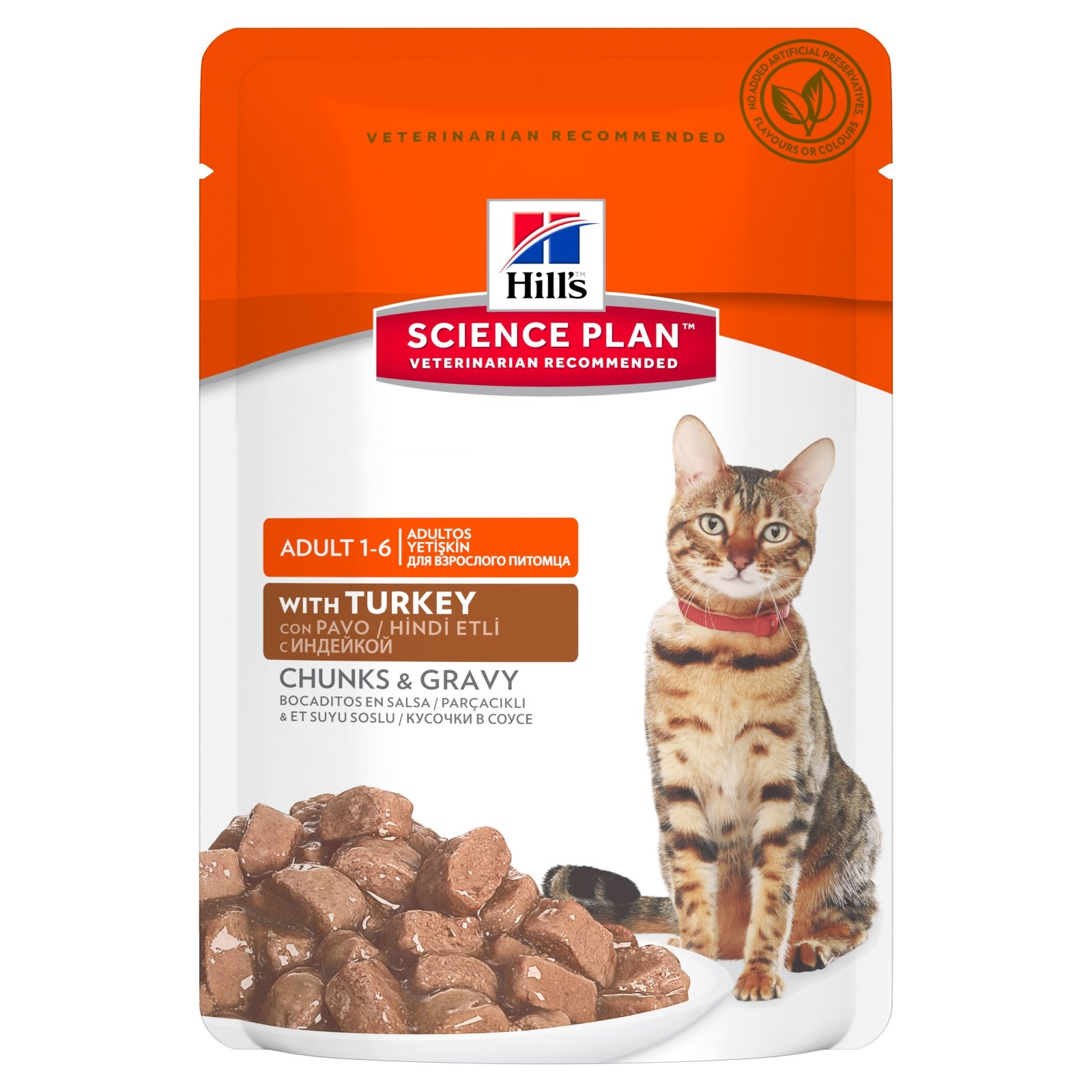 Hill's SP Feline Adult Bucatele de Carne in Sos cu Curcan, 85 g