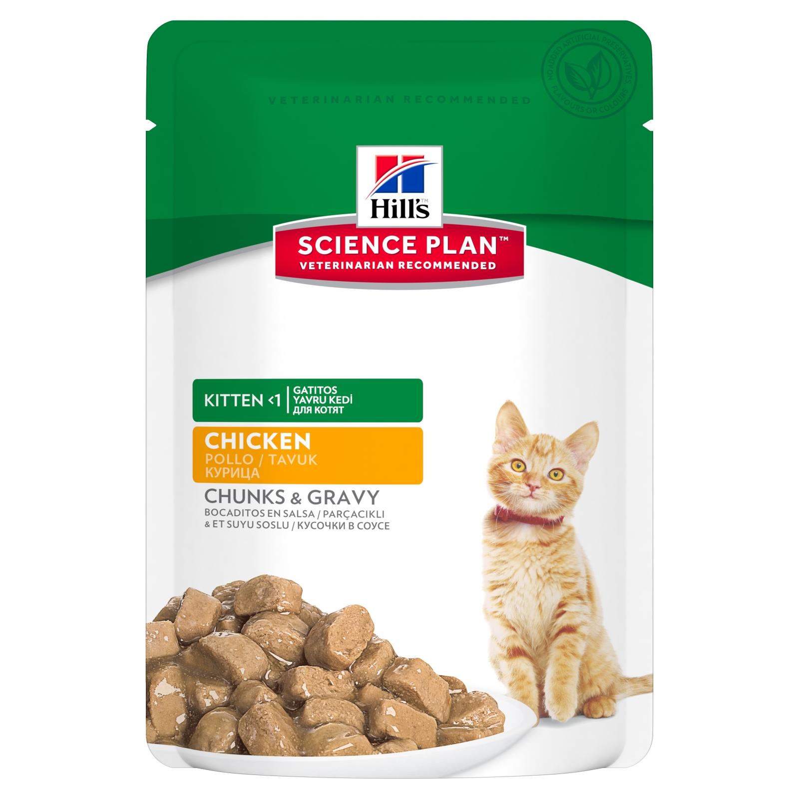 Hill's SP Feline Kitten Bucatele de Carne in Sos cu Pui, 85 g
