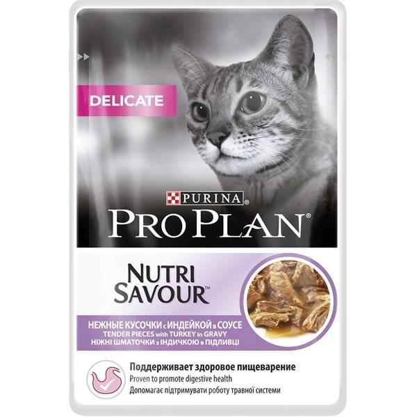 Pro Plan Delicate Nutrisavour, Sos cu curcan, 85 g
