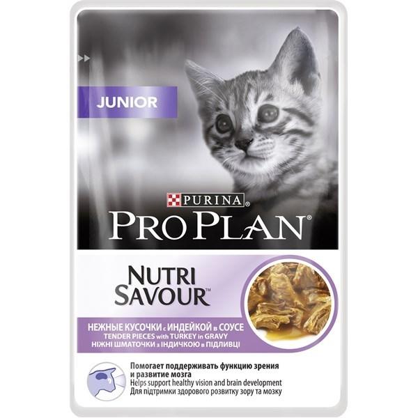 Pro Plan Junior Nutrisavour, Sos cu Curcan, 85 g