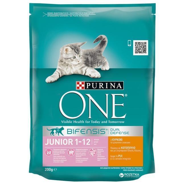 Purina ONE Junior Cat cu Pui si Cereale, 200 g